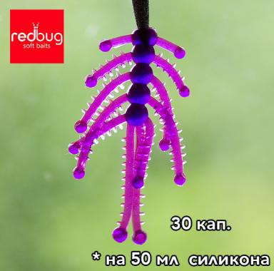 "Пигмент ""Neo Lox"" 25мл Redbug"