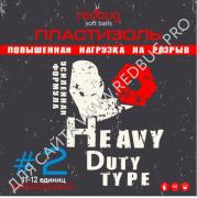 "Пластизоль для приманок ""Heavy Duty Type #2 1л."