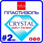"""Пластизоль для приманок """"Crystal"""" #2 0,5л"""