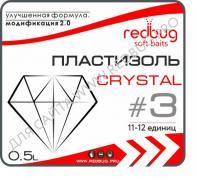 """Пластизоль для приманок """"Crystal"""" #3 0,5л"""