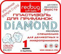 "Пластизоль для приманок ""DIAMOND #1"" 1л."