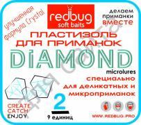 "Пластизоль для приманок ""DIAMOND #2"" 1л."