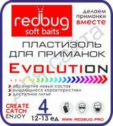 Пластизоль для приманок Evolution #4 1л