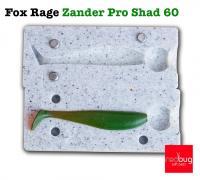 Fox Rage Zander Pro Shad 60 (реплика)