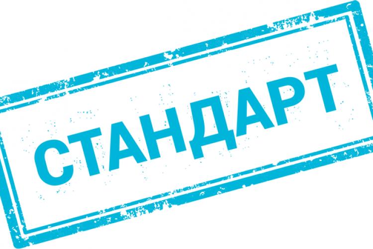 """Стандарты качества. Что не попадает под определение """"Брак"""". RedBug. FAQ."""
