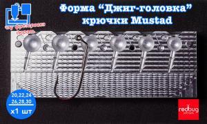 """Форма """"Джиг головка"""" 20,22,24,26,28, 30 гр Mustad 6/0 Серия 32786 BLN"""