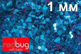 Блестки Бирюза 1мм 10гр Redbug