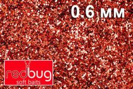 Блестки Медные 0,6мм 10гр Redbug