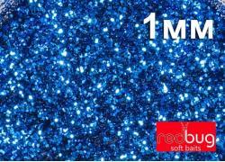 Блестки Синие 1мм 10гр Redbug