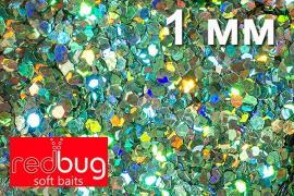 Блестки Светло-зеленая Голография 1мм 10гр Redbug