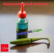 "Пигмент ""Indigo Oil Light"""" 25мл Redbug"