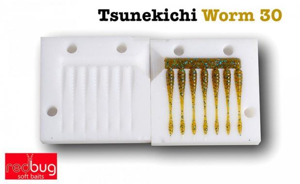 Tsunekichi Worm 30 (реплика)