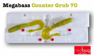 Megabass Counter Grub 70 (реплика)