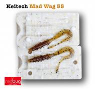 Keitech Mad Wag 55 (реплика)