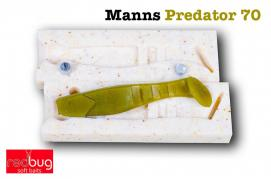 Manns Predator 70 ( реплика)