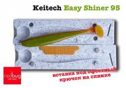"Keitech Easy Shiner 4"" с вырезом под офсет( реплика)"