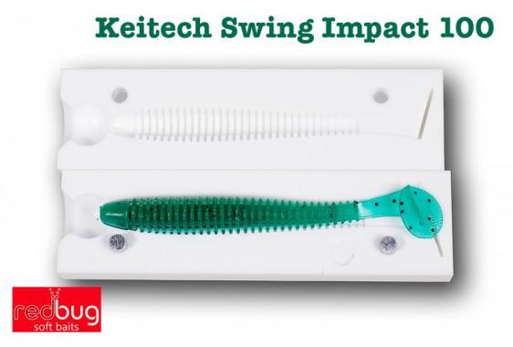 """Keitech Swing Impact 4"""" (реплика)"""