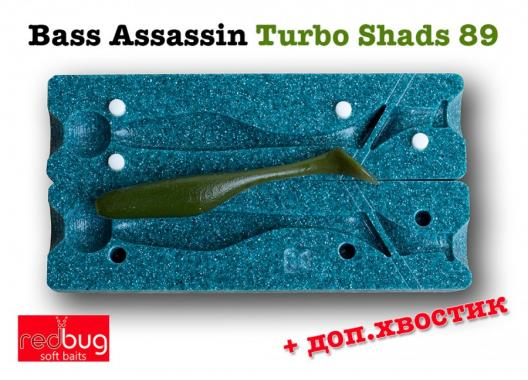 Bass Assassin Turbo Shads 89 (реплика)