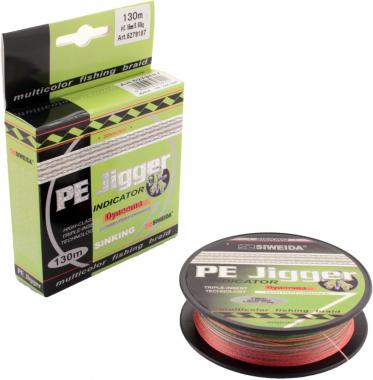 "Леска плетеная SWD ""PE Jigger indicator"" 0,12 130м multicolor (6,90кг)"