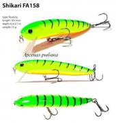 Воблер RENEGADE Shikari 105F цвет FА158 плавающий 0.4-0.7m